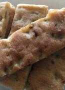 Grain-free & vegan focaccia bread